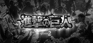 Shingeki no Kyojin S2